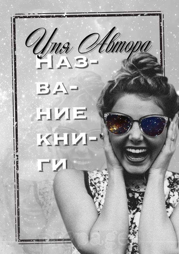 277_rus