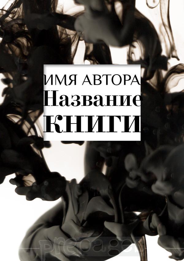 298_rus