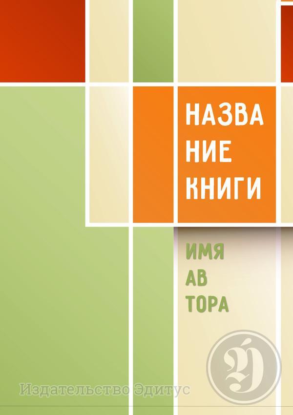 164_rus