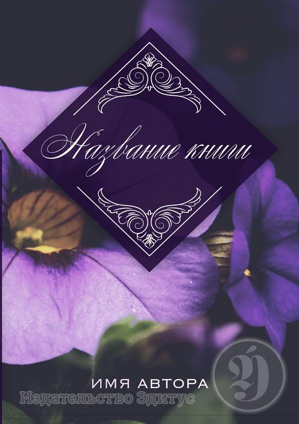 178_rus