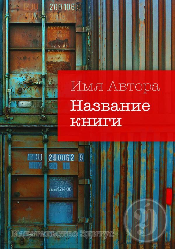 180_rus