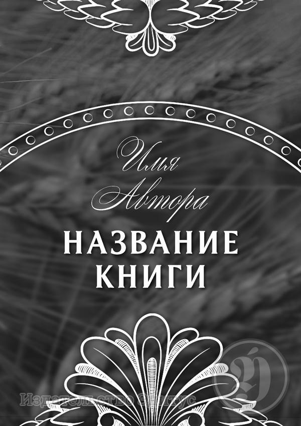 202_rus