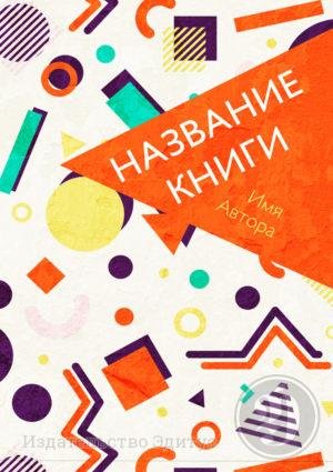 226_rus