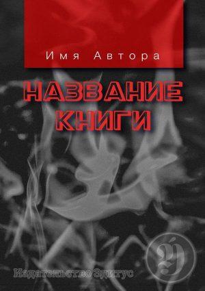 242_rus