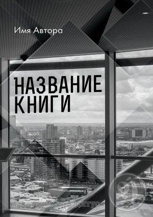 256_rus