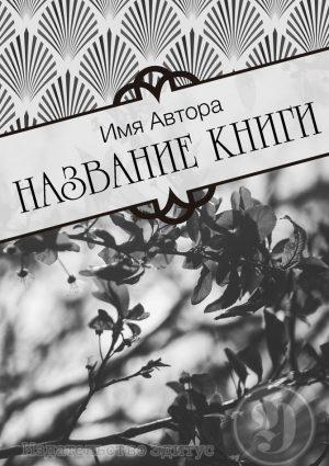 62_rus