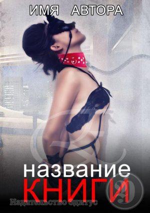 obnazhenka01.1