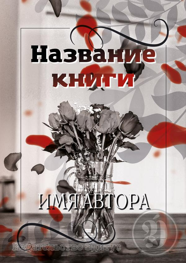cover_328