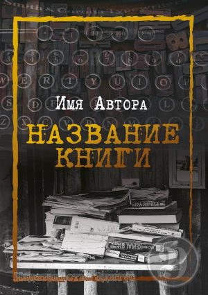 cover_336