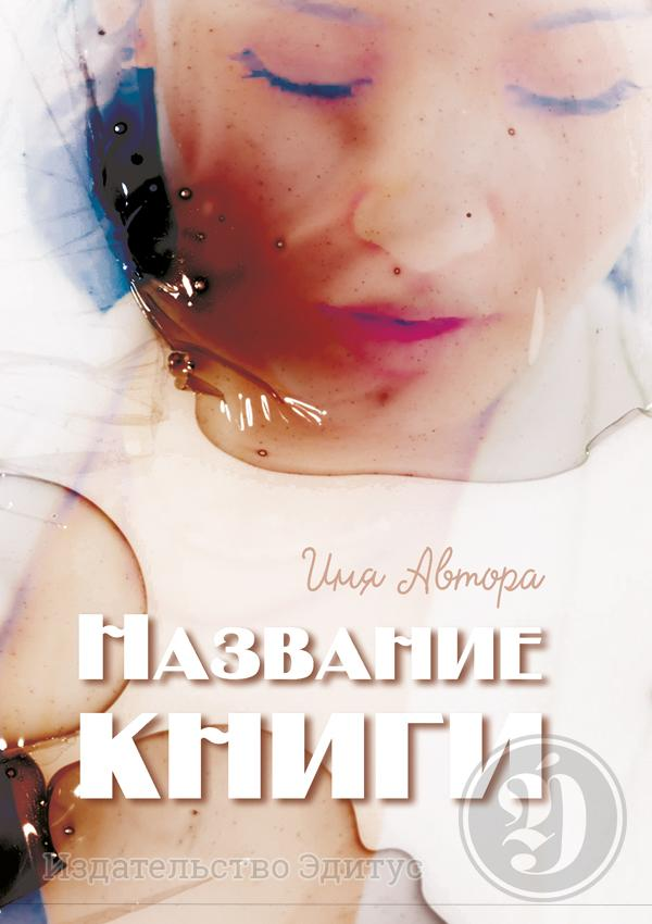 cover_355_r